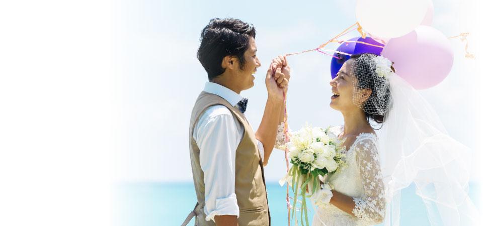 愛知県名古屋市│結婚相談所ならつなぐ会